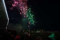 Шоу фонтанов на Упе. 9 мая 2014 года., Фото: 28