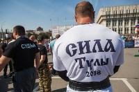 Сила Тулы-2018, Фото: 20