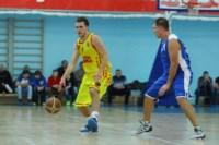 Баскетбол. , Фото: 3