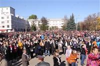 Эстафета Олимпийского огня. Новомосковск, Фото: 20