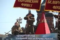 Парад Победы. 9 мая 2015 года, Фото: 148