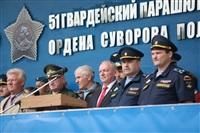 """""""День призывника"""" в ВДВ, Фото: 17"""