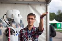 Первый IT-фестиваль в Туле, Фото: 104