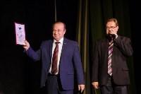 Тбилисский театр показал в Туле историю о Христе, Фото: 52