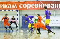 Кубок сборных дивизионов., Фото: 23