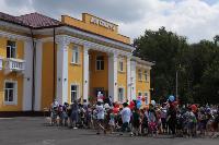 Открытие ДК Болохово, Фото: 34