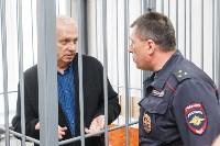 Приговор Александра Прокопука, Фото: 19