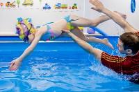 "Детский бассейн ""Аквабэби"", Фото: 23"