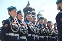Парад Победы. 9 мая 2015 года, Фото: 71