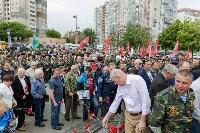 День ветеранов боевых действий Тульской области, Фото: 4