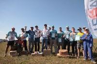Кубок Тульской области по рыболовному спорту, Фото: 155