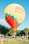 125-летие Центрального парка в Туле, Фото: 106