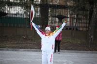 Третий этап эстафеты олимпийского огня: проспект Ленина, Фото: 44