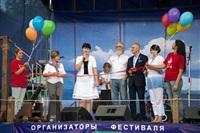 Фестиваль Великих путешественников, Фото: 74