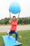 День йоги в парке 21 июня, Фото: 52