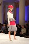 Всероссийский конкурс дизайнеров Fashion style, Фото: 243
