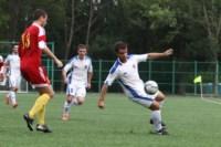 Арсенал-2 - Тамбов. 08.08.2014, Фото: 49