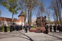 Открытие памятника чекистам в Кремлевском сквере. 7 мая 2015 года, Фото: 3