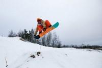 I-й этап Кубка Тулы по горным лыжам и сноуборду., Фото: 2