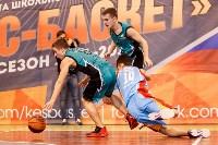 Плавск принимает финал регионального чемпионата КЭС-Баскет., Фото: 69