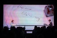 В Туле впервые прошел спектакль-читка «Девять писем» по новелле Марины Цветаевой, Фото: 24