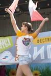 Фестиваль дворовых игр, Фото: 128