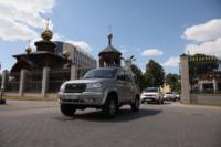 """Автопробег """"Россия-2014"""" в Туле, Фото: 43"""