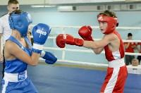 Турнир по боксу памяти Жабарова, Фото: 118