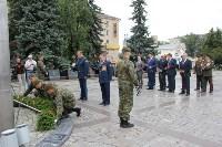 Вручение Знамени УФСИН, Фото: 9