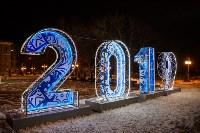 Новогодняя столица России, Фото: 2