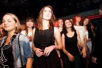 Коцерт Певицы МакSим в «Прянике», Фото: 75