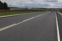 Ремонт федеральных дорог в Тульской области., Фото: 4