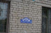 Сторонники партии «Новые люди» из Тулы и Краснодара за 20 млн руб. ремонтируют общежитие в Калуге, Фото: 1