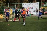 Групповой этап Кубка Слободы-2015, Фото: 375