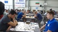 Туляки взяли золото на чемпионате мира по русским шашкам в Болгарии, Фото: 10