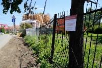 До конца 2018 года в историческом центре Тулы расселят 8 домов, Фото: 31