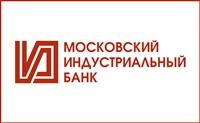 Московский Индустриальный банк, ОАО, Тульский филиал, Фото: 1