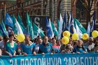 Тульская Федерация профсоюзов провела митинг и первомайское шествие. 1.05.2014, Фото: 18