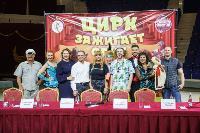 Пресс-конференция в Тульском цирке, Фото: 16