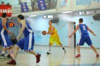Баскетбол. , Фото: 11