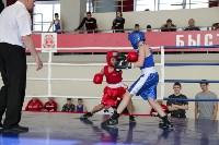 Первенство Тульской области по боксу, Фото: 41