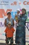Мама, папа, я - лучшая семья!, Фото: 256