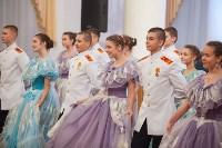 В колонном зале Дома дворянского собрания в Туле прошел областной кадетский бал, Фото: 97