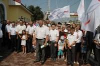 Открытие железнодорожной станции в Ясногорске, Фото: 3