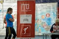 Летний этап фестиваля ГТО в пос. Ленинский, Фото: 35
