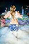 Пенная вечеринка в Долине Х, Фото: 83