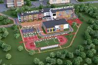 В Новомосковске построят Центр одаренных детей «Созвездие», Фото: 8