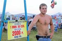 Песни Бежина Луга, Фото: 120