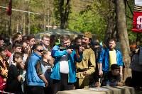 День Победы в Центральном парке. 9 мая 2015 года., Фото: 19