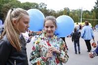 Школодром-2017, Фото: 159